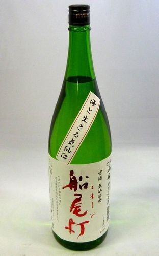 角星『特別純米酒 船尾灯(ともしび)』