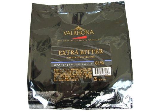 VALRHONA(ヴァローナ)『エクストラ・ビター』