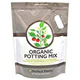 Organic Potting Mix by Perfect Plants for All Plant Types - 8qts for...