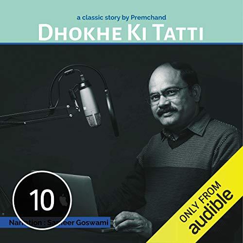 Dhokhe Ki Tatti cover art