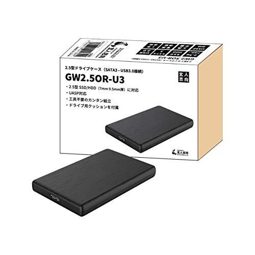 玄人志向2.5型HDDケースGW2.5OR-U3