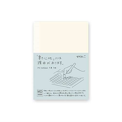 Midori MD notebook Squares ruled line