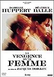 女の復讐[DVD]