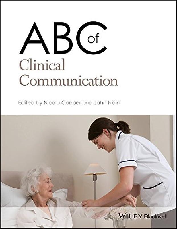 必要条件イベント肺ABC of Clinical Communication (ABC Series) (English Edition)