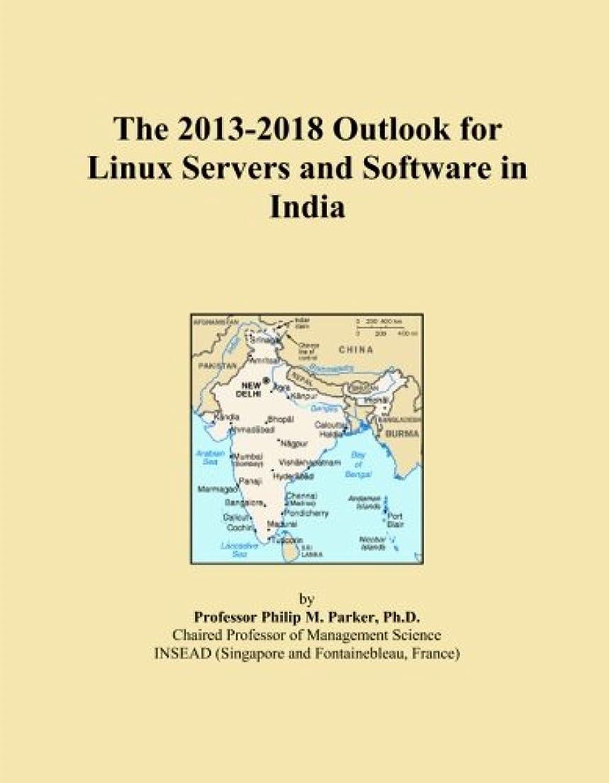 避けられない確かなビジネスThe 2013-2018 Outlook for Linux Servers and Software in India