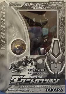 TAKARA Transformers Galaxy Force TV magazine magazine order limited speed of light commander dark nitro convoy (japan import)