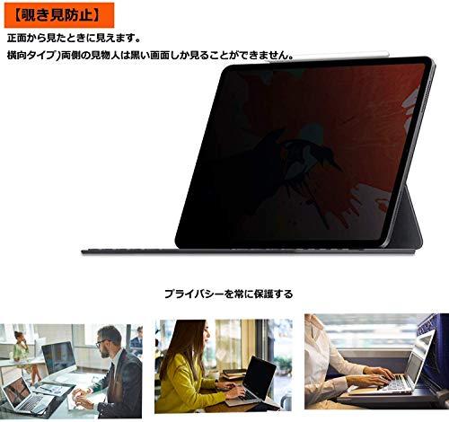 【覗き見防止】ガラスフィルムiPadPro11/iPadAir42020用(横向タイプ)指紋防止9h硬度高透過率自動吸着気泡防止(iPadPro11)