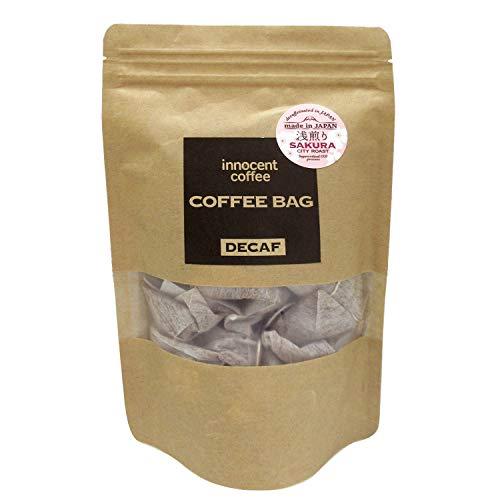 [イノセントコーヒー] カフェインレス デカフェ 浅煎り SAKURA エレガントな香り 美味しい スペシャルティ コーヒー 最高級 国内加工 ギフト 焙煎したて 妊娠中 妊婦 (コーヒーバッグ)