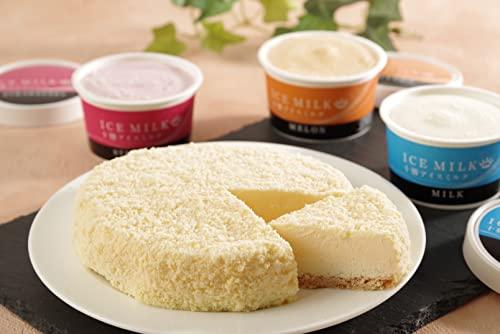 北海道 ブラウンスイス フロマージュ&アイスミルク(ミルク、メロン、ストロベリー各1個)