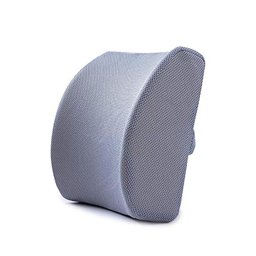 夢抑圧憂鬱LIFE ホームオフィス背もたれ椅子腰椎クッションカーシートネック枕 3D 低反発サポートバックマッサージウエストレスリビング枕 クッション 椅子