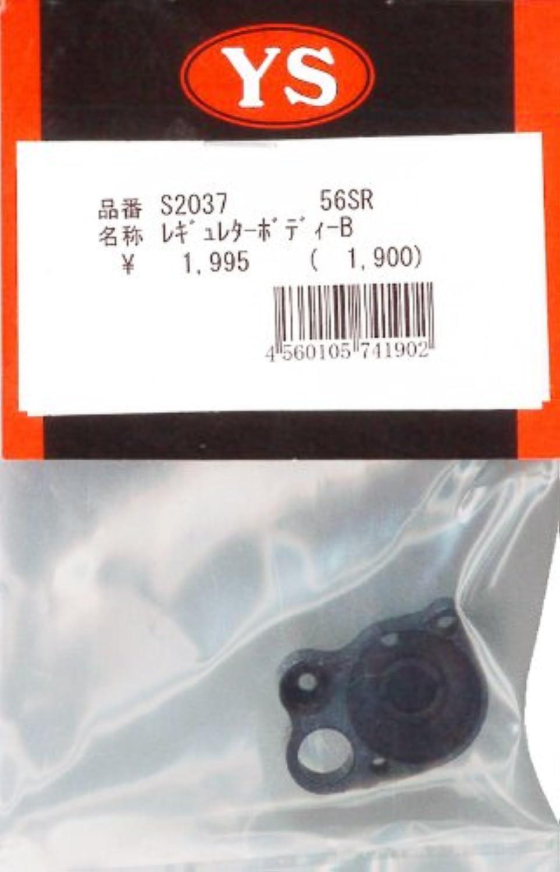 Regulator Krper B S2037 (Japan Import   Das Paket und das Handbuch werden in Japanisch)