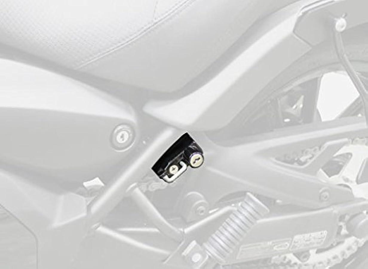 ハロウィン舌な地図キジマ(Kijima) ヘルメットロック バルカンS ABS ブラック 303-1566