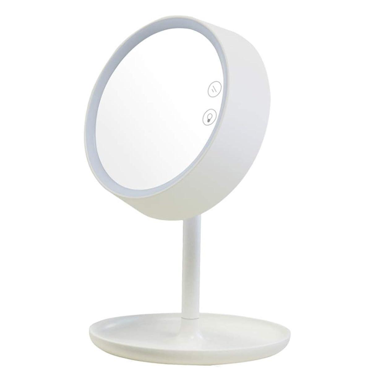 豊かにする飼い慣らすユニークな卓上ミラー 鏡 ライトはストレージトレイで画面3明るさUSB電源ツェッペリンライトアップミラーをタッチする7色の変更卓上メイクバニティミラー 化粧ミラー 女優ミラー (色 : 白, サイズ : Free size)
