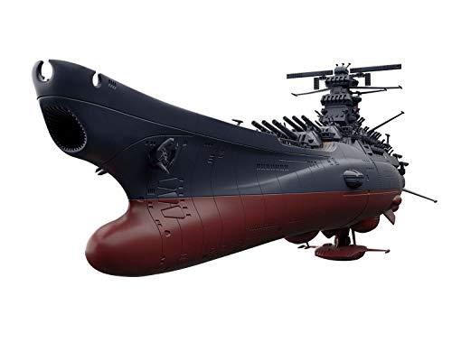 宇宙戦艦ヤマト2202 最終決戦仕様 宇宙戦艦ヤマト 1/1000スケール 色分け済みプラモデル B07KZ34NQT
