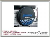 SUZUKI Jimny スズキ ジムニー【JB23W】 スペアタイヤカバー(ヒョウ柄)[99000-99025-31L]