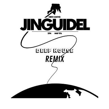 Jinguidel (Deep House Remix)