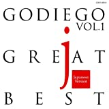 GODIEGO GREAT BEST 1