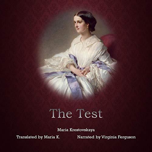 『The Test』のカバーアート