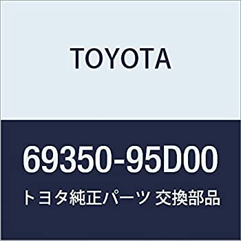 Toyota 69350-95D00 Door Lock Assembly