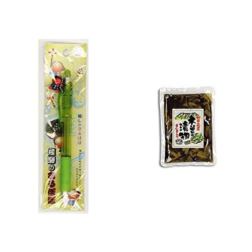 [2点セット] さるぼぼ 癒しシャープペン 【グリーン】・【年中販売】木曽の漬物 すんき入り(200g)