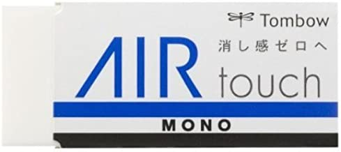 Tombow Eraser mono air touch