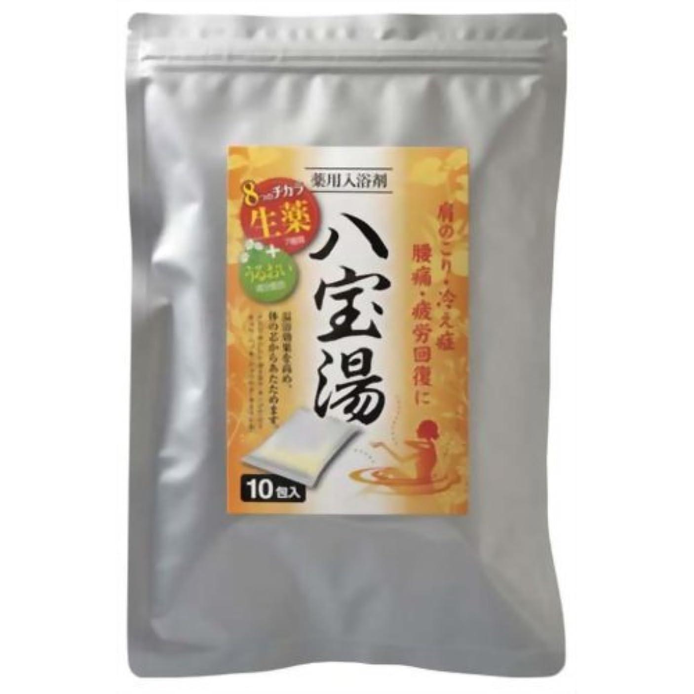 湿気の多い撃退する望ましい薬用入浴剤 八宝湯 カモミールの香り 10包 [医薬部外品]