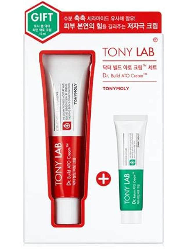 学習砂の完璧なTONY MOLY Tony Lab Dr. Build ATO Cream トニーモリー トニーラボ ドクター ビルド アト クリーム [並行輸入品]