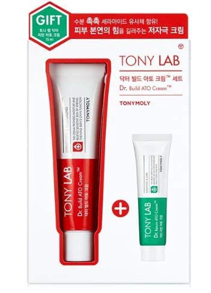 失業キャリア輪郭TONY MOLY Tony Lab Dr. Build ATO Cream トニーモリー トニーラボ ドクター ビルド アト クリーム [並行輸入品]