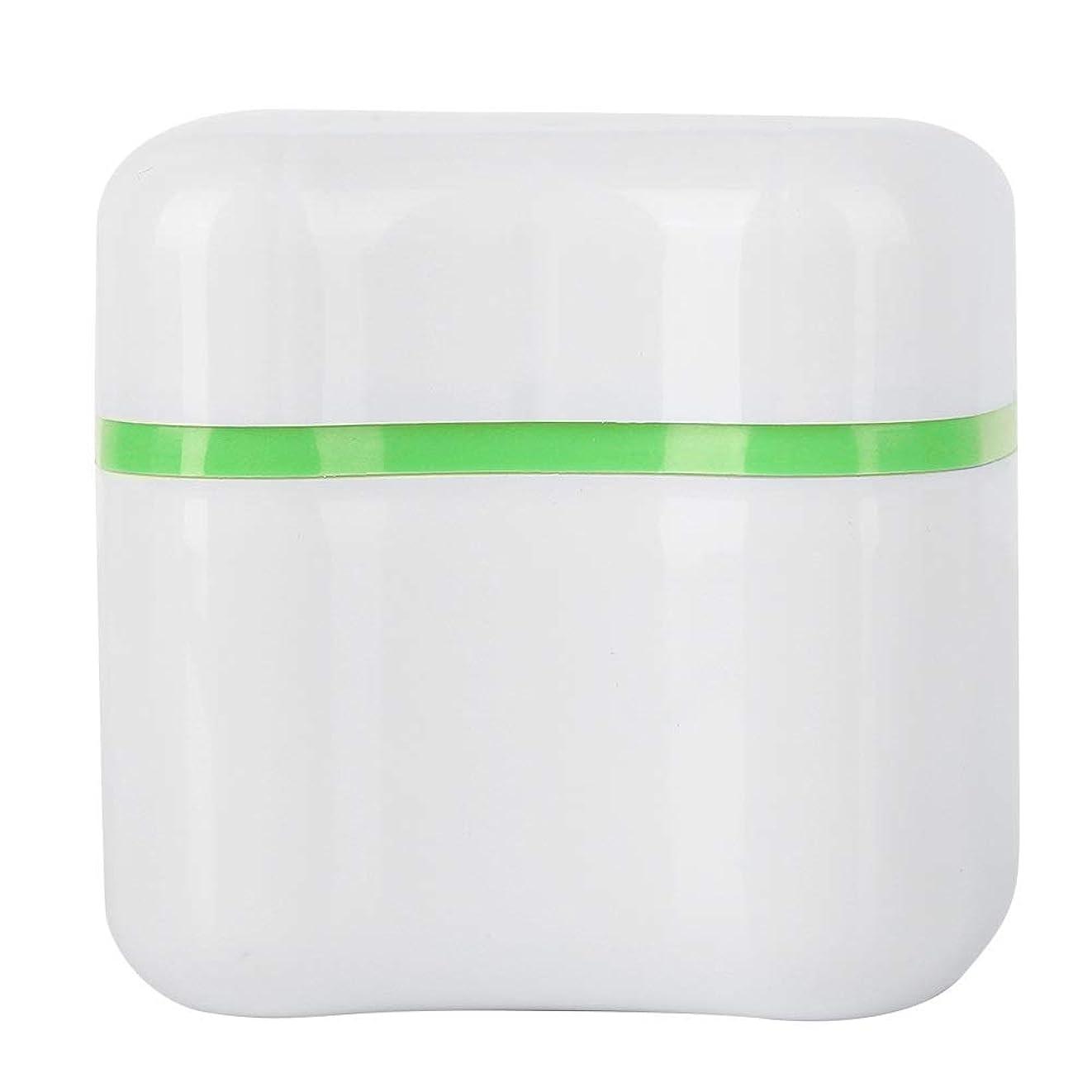 仮装踊り子ボタン義歯ボックス 歯科用器具 持ち運びやすい 通気性 無毒性 耐久性 PP グリーン 8.5 * 7 * 8cm