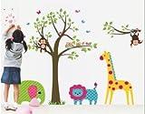 dmeiling Bosque Animal de dibujos animados overol elefante león jirafa Árbol Swing pared pegatinas papel tapiz bricolaje ZOO pegatinas de pared removible pegatinas de pared