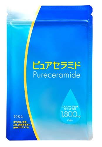 ピュアセラミド 飲むセラミド こんにゃく芋由来セラミド配合サプリメント 30日分(90粒入)