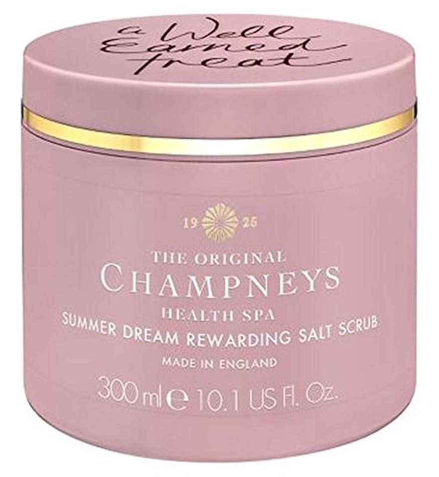 排除するうつ復活するチャンプニーズの夏の夢やりがいの塩スクラブ300ミリリットル (Champneys) (x2) - Champneys Summer Dream Rewarding Salt Scrub 300ml (Pack of 2) [並行輸入品]