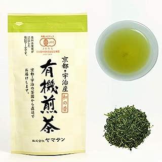 CHAGANJU- Japanese Sencha Green Tea leaves, JAS Certified Organic, Uji-Kyoto, 80g Bag