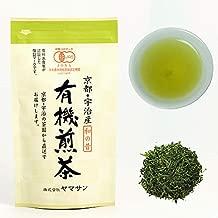 Best japanese tea leaves Reviews