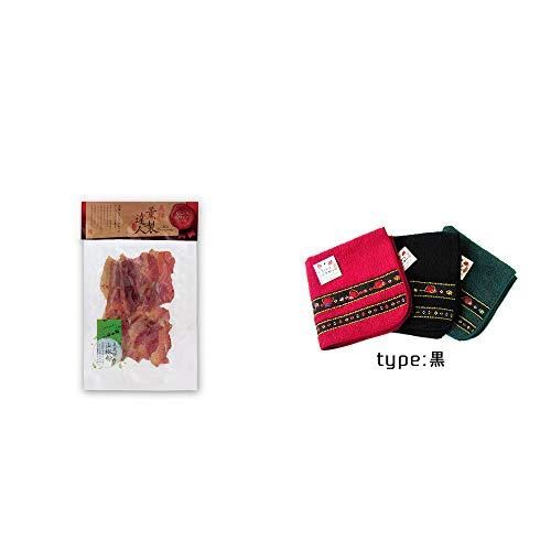 [2点セット] 薫製達人 豚バラベーコン燻製(60g)[飛騨山椒付き]・さるぼぼ 刺繍ミニタオル【黒】