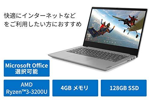 LenovoノートパソコンideapadS340(14インチFHDRyzen34GBメモリ128GB)