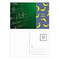 微積分の数式を描いたスティック バナナのポストカードセットサンクスカード郵送側20個
