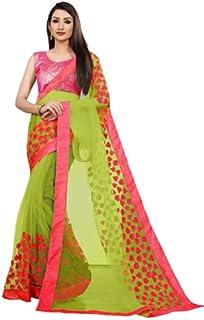 Neerav Exports Embroidery Net Work Saree (Mehndi)