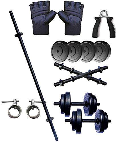 S & R International Adjustable Dumbbells 2.5 kg 4 PVC Plate Two Dumbbells Rods Black 4 Locks One Black Rod 3 feet Leather Gym Gloves one Hand Grip Two Rod Locks Home Gym Combo