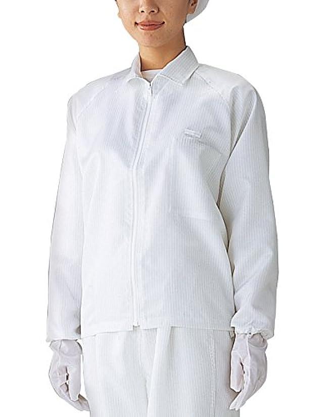 製油所に対して急襲アズワン 無塵衣AS249C(男女兼用上衣)L /1-6362-03