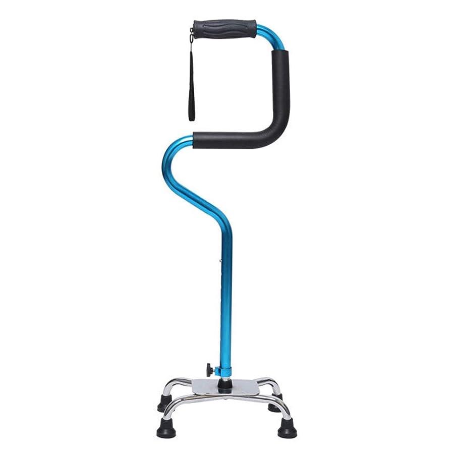 コック厚い常識幅広のベース、快適なハンドル、杖を備えたステッキは、さらなるサポートと安定性を提供し、耐久性に優れた移動補助機器、軽量アルミニウム