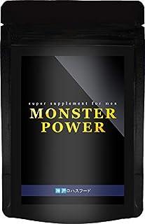 モンスターパワー トンカットアリ・アルギニン・亜鉛・マカ 栄養機能食品 サプリメント 1袋60粒約30日分 日本製
