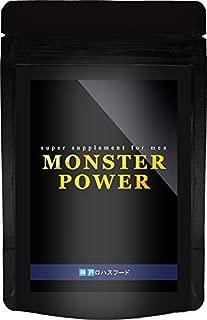 男性用サプリメント MONSTER POWER トンカットアリ・アルギニン・亜鉛・マカ・シトルリン 60粒入り30日分