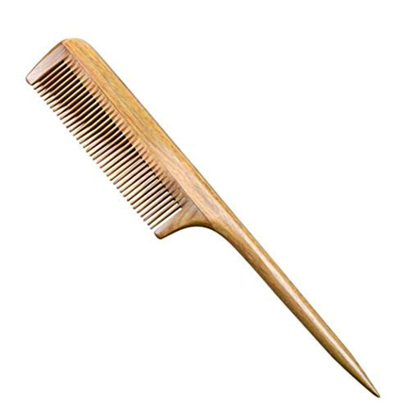 笑割合ベンチャーRat Tail Hair Comb - Fine Tooth Natural Green Sandalwood Combs with Teasing Tail Handle - No Static Wooden Comb for Women [並行輸入品]