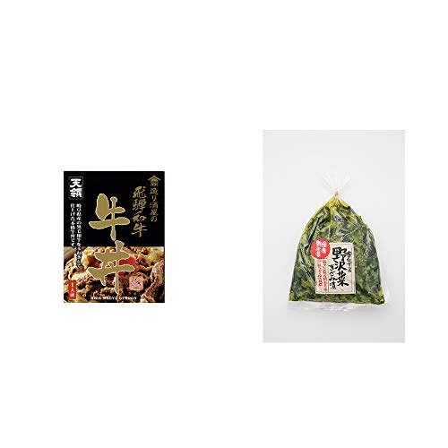 [2点セット] 天領酒造 造り酒屋の飛騨和牛 牛丼(1人前)・国産 昔ながらの野沢菜きざみ漬け(150g)