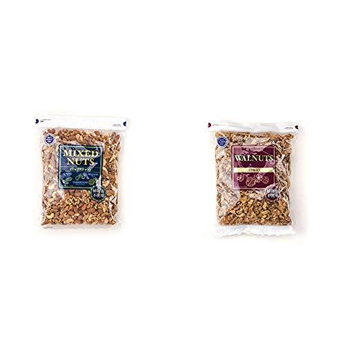 【セット買い】[Amazon限定ブランド]  NUTS TO MEET YOU ミックスナッツ 1kg 植物油不使用 &   NUTS TO MEET YOU クルミ 1kg 植物油不使用