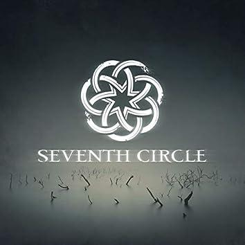 Седьмой круг