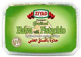 Ziyad Traditional Mediterranean Sesame Fudge Halva, Pistachio 100% All-Natural, No Additives, No Preservatives, 12.34 oz