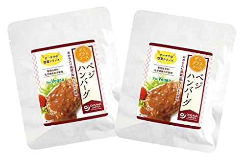 無添加 オーサワの べジハンバーグ ( デミグラスソース )110g×2個 ★ コンパクト★ おから入りこんにゃく「蒟肉ミンチ」使用でヘルシーなベジハンバーグです。砂糖不使用。