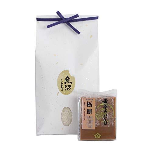 【お歳暮におすすめ】新潟のコシヒカリとお餅セット 魚沼産コシヒカリ(4キロ)とち餅(4枚) お取り寄せ お正月セット こがねもち 雑煮 郷土料理